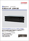 A/Bスイッチ LSW-32