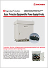 Surge Protection Equipment for Power Supply Circuits