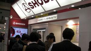 展示会「PV EXPO2010 太陽光発電システム施工展」出展報告