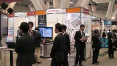 展示会「FIT2010(東京国際フォーラム)」出展報告