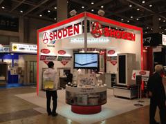 展示会「危機管理産業展2012」出展報告