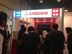 展示会「鉄道技術展2013」出展報告