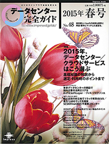 150408_dcg_cover