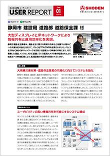 img_index_catalog04