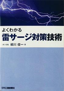 150831_book