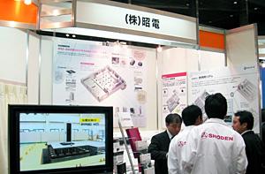 展示会「FIT2009」(東京国際フォーラム)出展報告