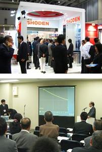 展示会「危機管理産業展2009」出展報告