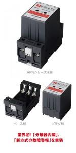 ハイエンド電源用SPD『ASLETE (アスリート)APNシリーズ』を発売!