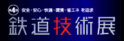 banner_mtij180x60
